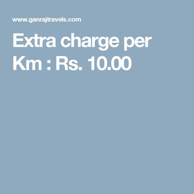 Extra charge per Km : Rs. 10.00
