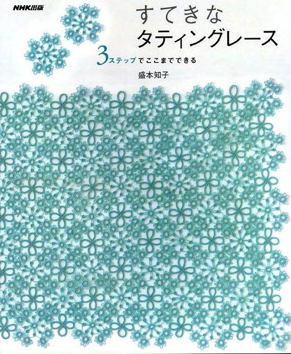 35 TATTING LACE JAPANESE PatternTatting Lace-Tomoko