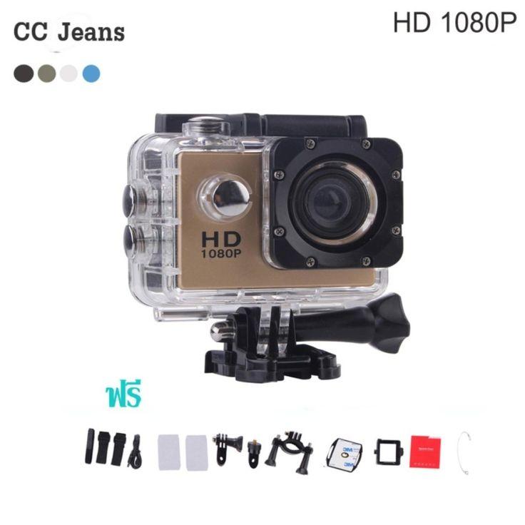 เล็งเห็นกับ<SP>Action Camera กล้องกันน้ำ HD DV 1080p Sports Camera รุ่น SJ4000 No Wifi++Action Camera กล้องกันน้ำ HD DV 1080p Sports Camera รุ่น SJ4000 No Wifi (2 รีวิว) ความละเอียด Video : 1080p ความละเอียดภาพถ่าย : 20M ความกว้างเลนส์ Super Wide Angel Lens : 140 degree กันน้ำลึก : 30 เม ...++
