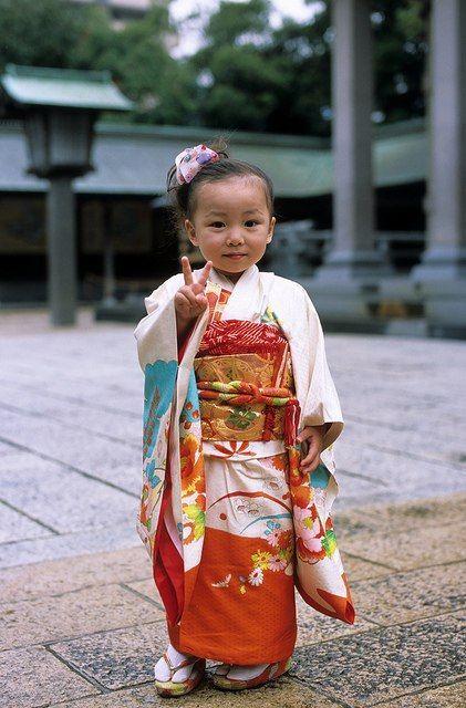 Kimono.......réépinglé par Maurie Daboux¸.•*❤✄◡