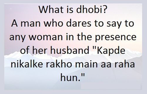 Funny Hindi SMS Jokes on Dhobi