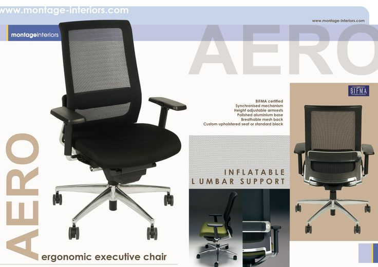 AERO task ergonomic chair
