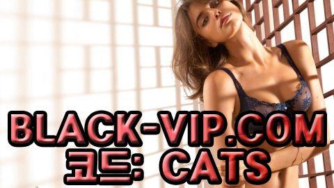 야구토토랭킹 BLACK-VIP.COM 코드 : CATS 야구토토결과 야구토토랭킹 BLACK-VIP.COM 코드 : CATS 야구토토결과 야구토토랭킹 BLACK-VIP.COM 코드 : CATS 야구토토결과 야구토토랭킹 BLACK-VIP.COM 코드 : CATS 야구토토결과 야구토토랭킹 BLACK-VIP.COM 코드 : CATS 야구토토결과 야구토토랭킹 BLACK-VIP.COM 코드 : CATS 야구토토결과