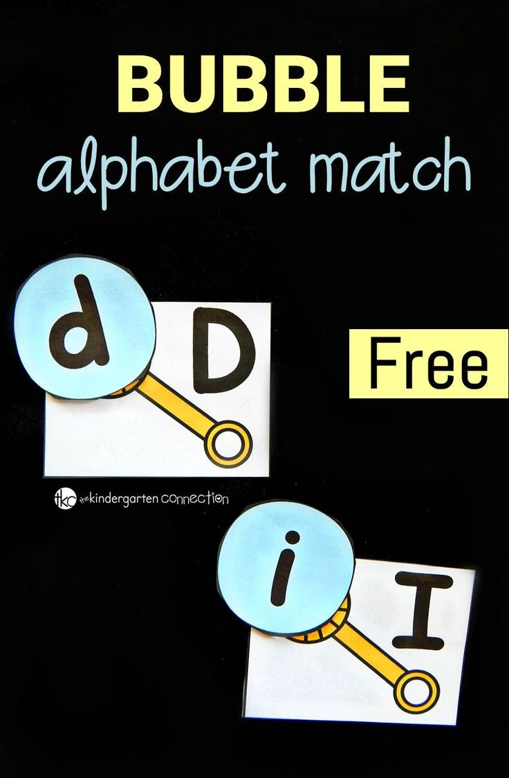 bubble alphabet match - Fun Letters To Print