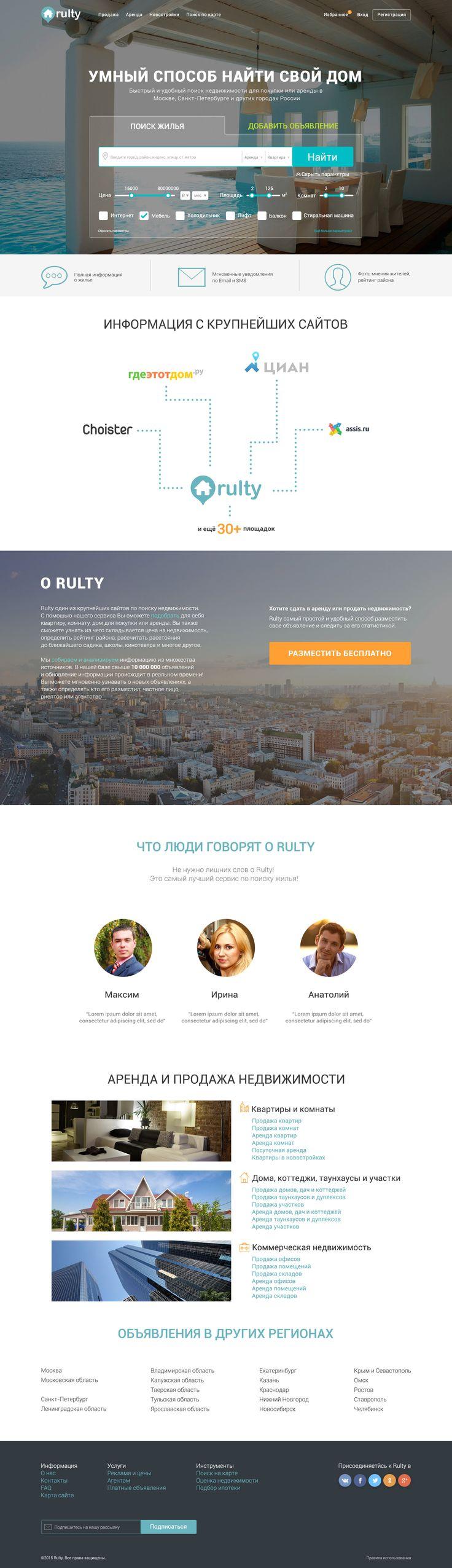 Homepage Rulty (Final version) - artzoomi.com