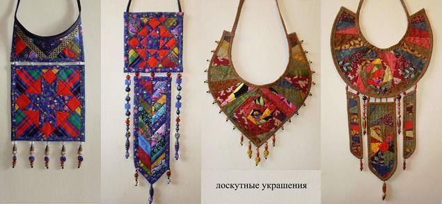 Ксения Дмитриева — неиссякаемый источник вдохновения - Ярмарка Мастеров - ручная работа, handmade