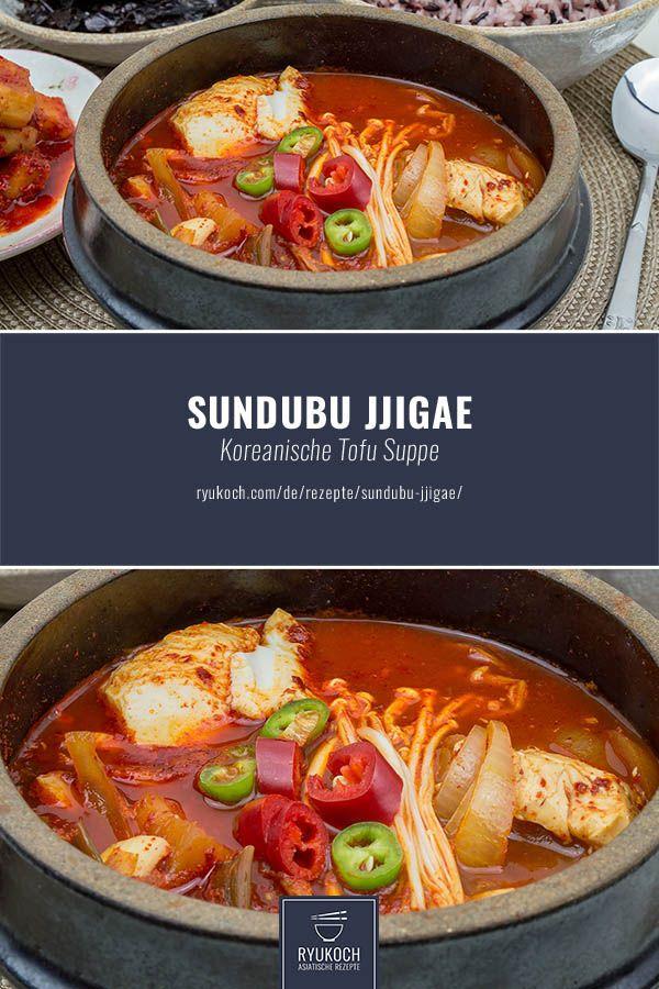 Sundubu Jjigae Tofu Suppe | Rezept | RyuKoch.com/de ...