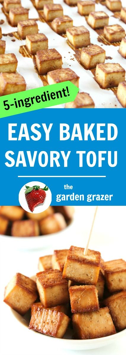 Addicting and SO GOOD hot off the pan! Great for salads, soups, rice bowls, etc! Easy 5-ingredient Baked Tofu #vegan #tofu