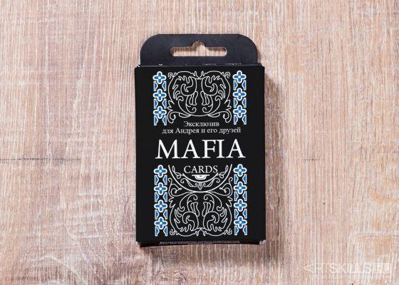 """Карты для игры в """"Мафию"""" с вашим именем купить подарок в ArtSkills: фото, цена, отзывы"""