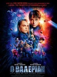 Η κριτική του Athens24.gr για την ταινία: Ο Βαλέριαν και η Πόλη με τους Χίλιους Πλανήτες (Valerian and the City of a Thousand Planets)