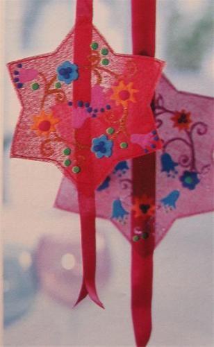 orientaalse kerstboom versiering