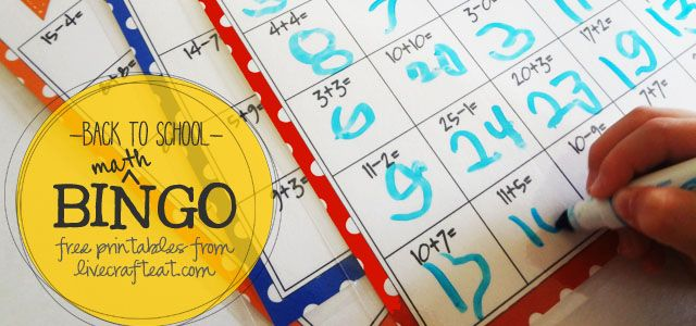 Use these free math bingo printables for kids to help them learn basic subtraction and addition as the new school year gets started. Perfect for ages 4-6.