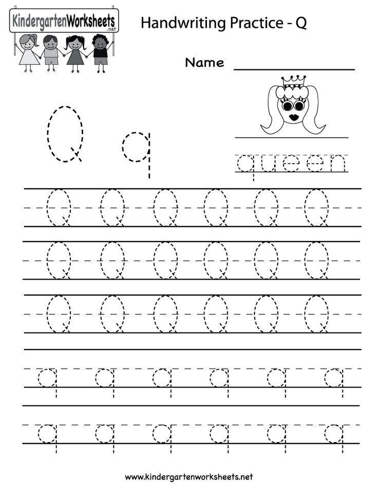 kindergarten letter q writing practice worksheet printable kids wee qq activities. Black Bedroom Furniture Sets. Home Design Ideas