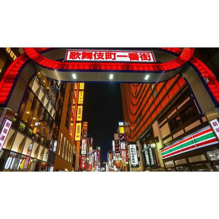 Resmi sudah jadi penggangguran . . . . #photo_jpn  #IGersJP  #tokyocameraclub  #bestjapanpics  #Lovers_Nippon  #japan_daytime_view  #whim_life  #pics_jp  #wp_flower #japan_night_view #retro_japan_ #PHOS_JAPAN #IG_JAPAN #art_of_japan_ #loves_nippon #daily_photo_jpn #jp_gallery #wu_japan #longexposure_japan #ptk_japan #kf_gallery #japan_photo_now #japan_of_insta #team_jp_ #tokyo