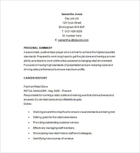 Free retail resume templates expository essay proofreading sites online