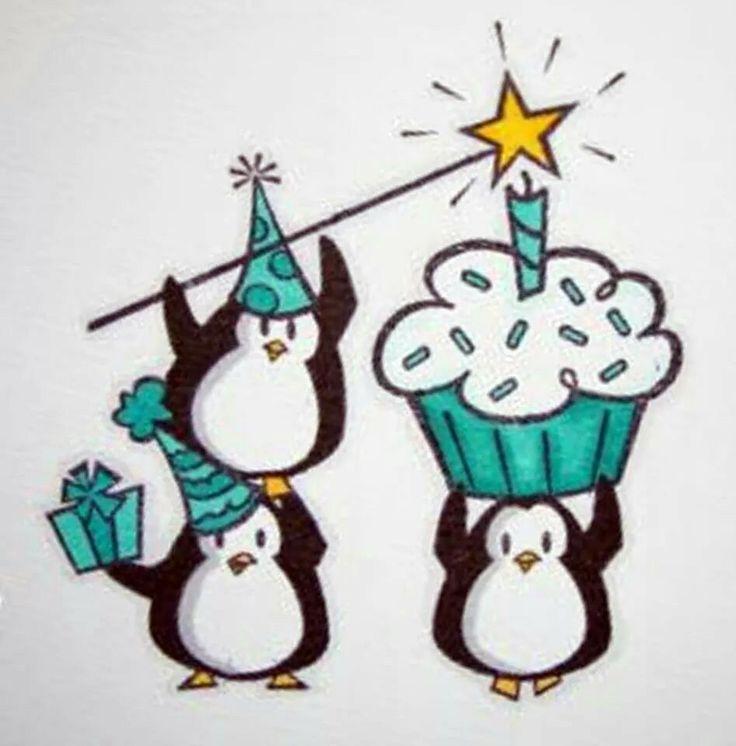 с днем рождения 5 лет картинки с пингвинами найдёте пошаговые