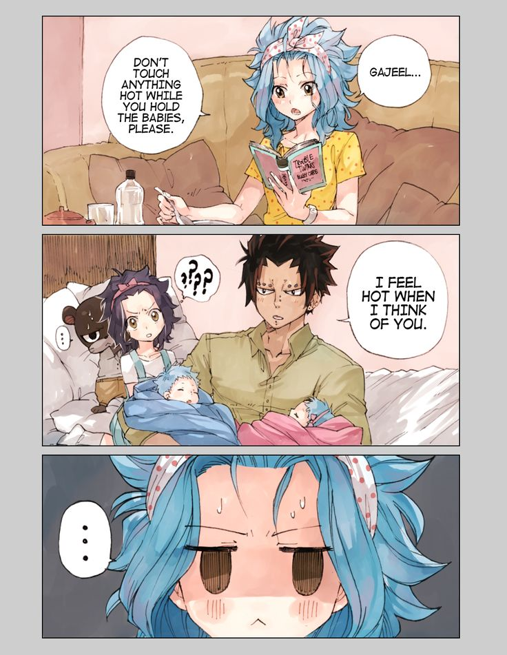 """""""Papa Gajeel is a dork / inspired on this post ♥ """""""