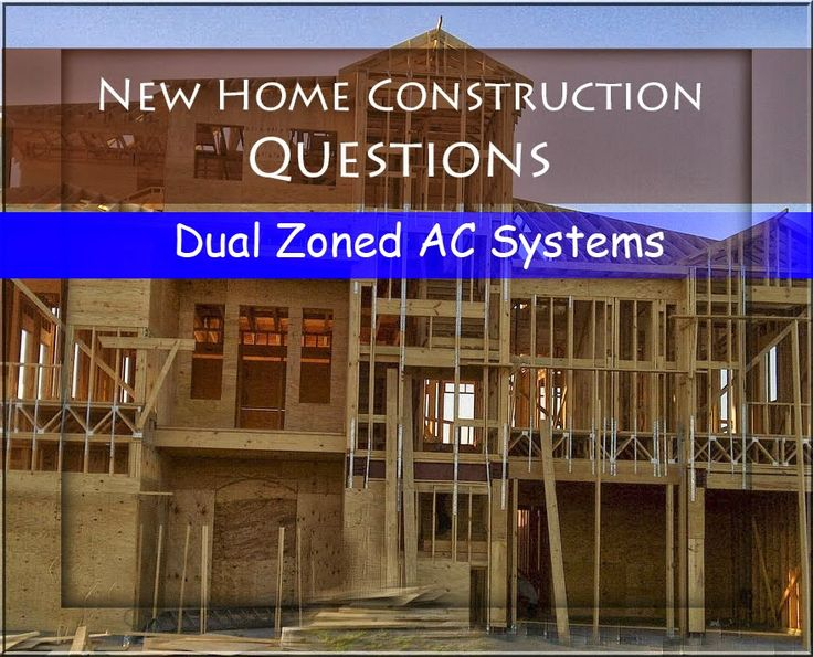 Austin Real Estate Secrets: Are New Home Builders Cutting Corners with Dual Zoned AC Systems