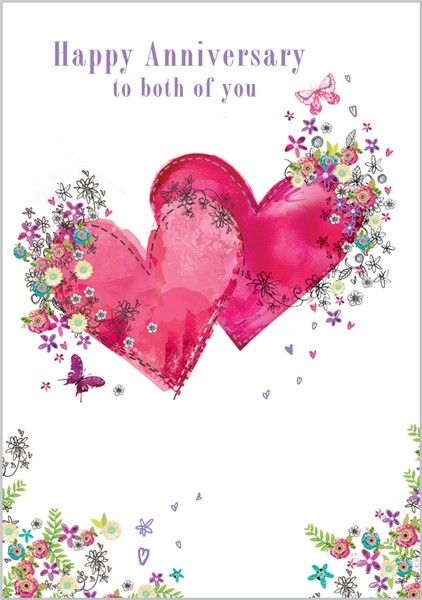 Card Ranges » 7138 » General Anniversary Two Hearts - Abacus Cards - Greetings Cards, Gift Wrap & Stationery