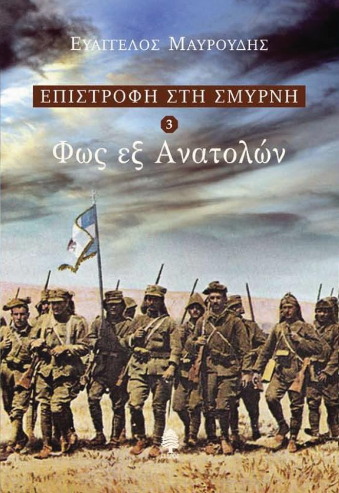 http://www.ianos.gr/eshop/biblia/pezografia-poiisi/pezografia-elliniki/0265004pp/