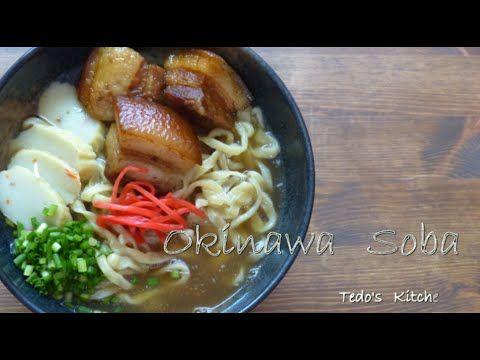 沖縄そばの作り方1/2 手打ち 麺の打ち方  Okinawa Soba Noodle Recipe Tedo's Kitchen
