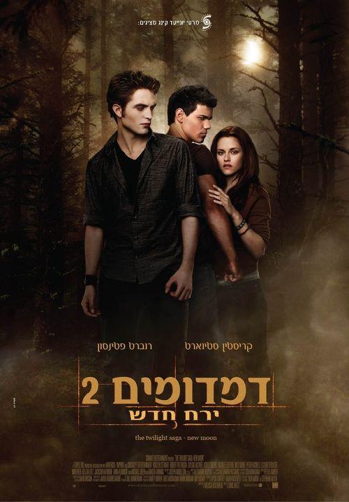 Watch The Twilight Saga: New Moon (2009) Full Movie HD Free Download