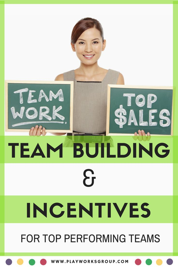 How to combine your performance incentives with team building to get maximum results from your employees. | Playworks Group | Team Building