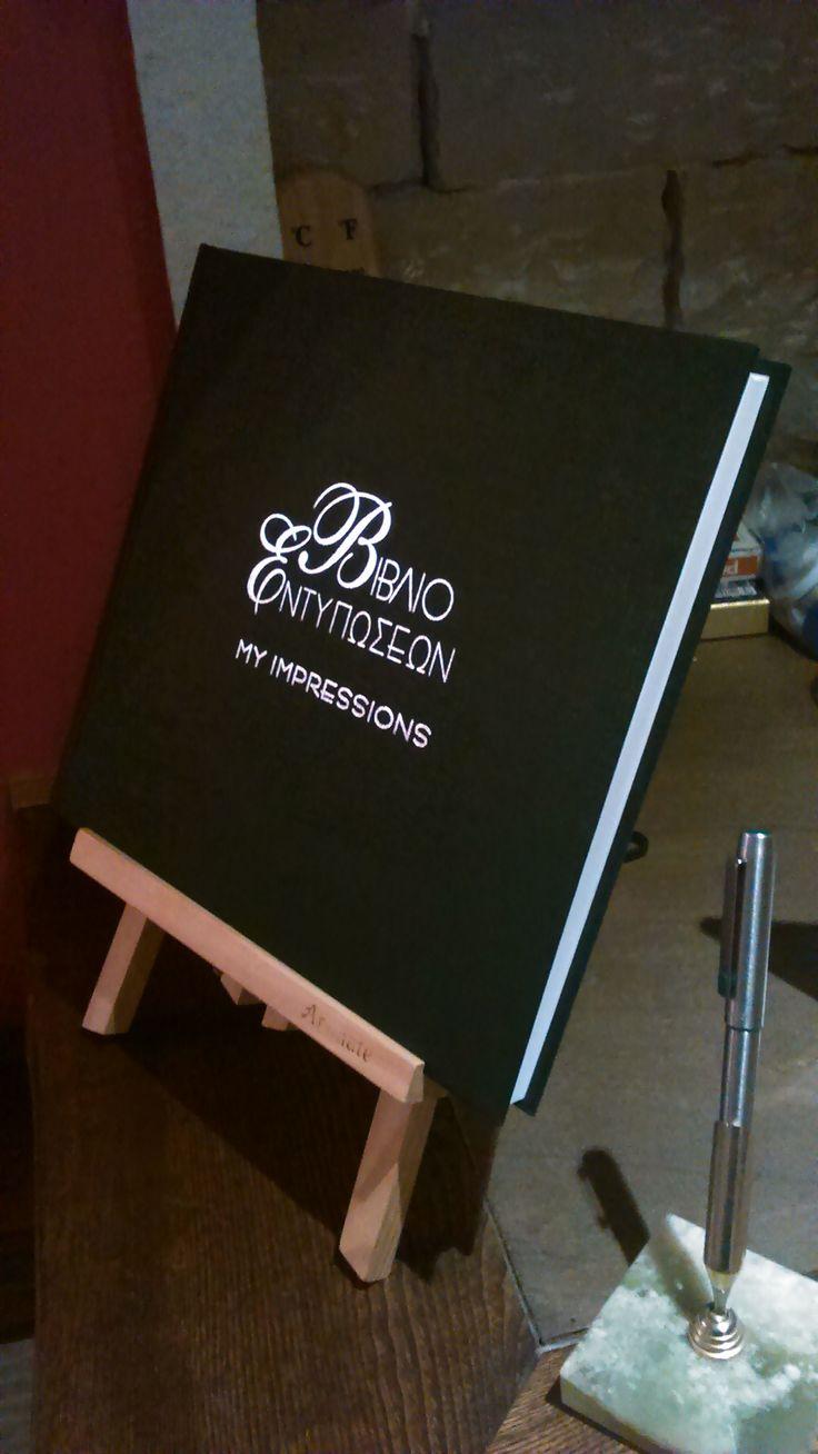 Το Βιβλίο Εντυπώσεων, περιμένει τους επισκέπτες μας να γράψουν τις εντυπώσεις τους από την διαμονή τους στο ξενοδοχείο μας.
