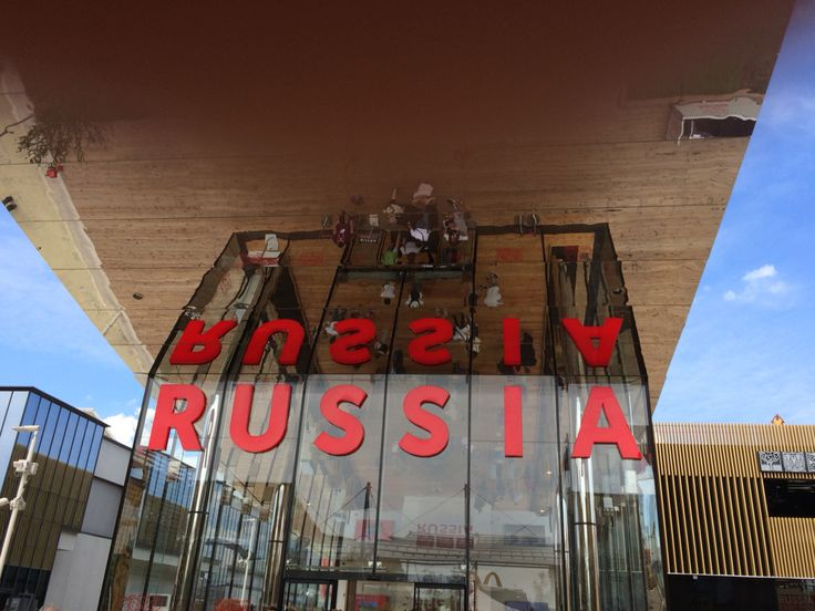 Russia Pavillon upside down