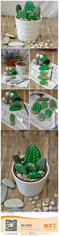 Homemade garden art ideas - Stone Cactus Homemade Centerpieceshomemade Garden