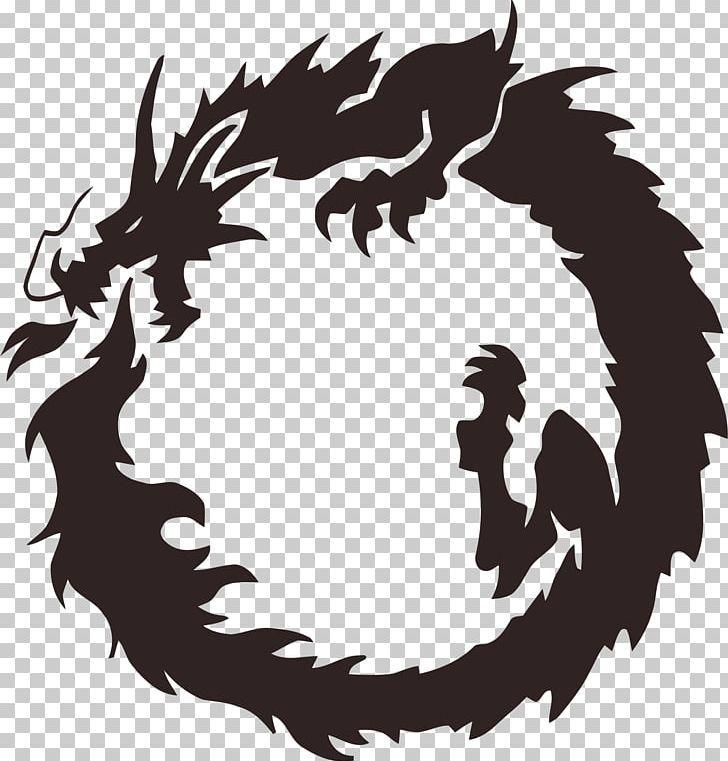 Ouroboros Chinese Dragon Japanese Dragon Png Animals Art Bearded Dragon Black And White Chinese Dragon Japanese Dragon Chinese Dragon Chinese Dragon Art