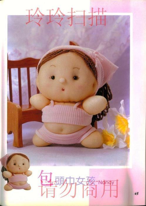 sock doll instructions