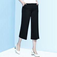 2017 Женские Брюки Широкую Ногу Брюки Шаровары Свободные капри брюки женщины Slim fit Черный Эластичный Высокой Талии Плюс Размер(China (Mainland))