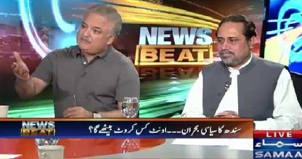 News Beat on Samaa News News Beat on Samaa News 4th August 2015 online full Episode on dailymotion