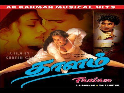 Thalam Tamil Full HD movie (action tamil movie)