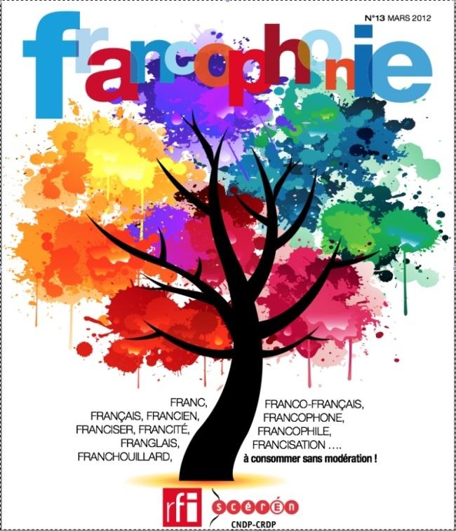 Francophonie Poster: Francophoni Posters, Francophonie Posters