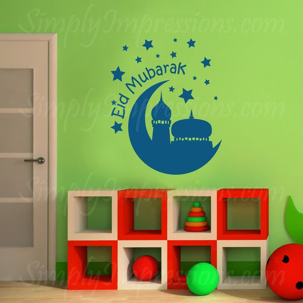 Great Board Eid Al-Fitr Decorations - 9193ebe80bd47ea05f418b05f58a32f3--ramadan-crafts-eid-ramadan  Image_75528 .jpg