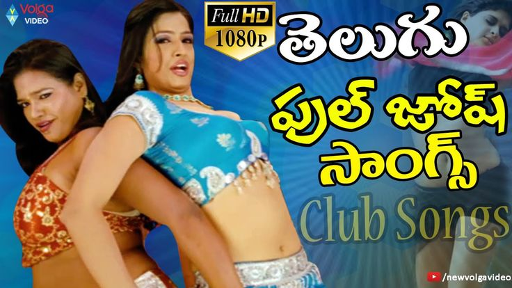Watch Telugu Full Josh Songs - Telugu All Time Super Hit Video Songs - 2016 Free Online watch on  https://www.free123movies.net/watch-telugu-full-josh-songs-telugu-all-time-super-hit-video-songs-2016-free-online/
