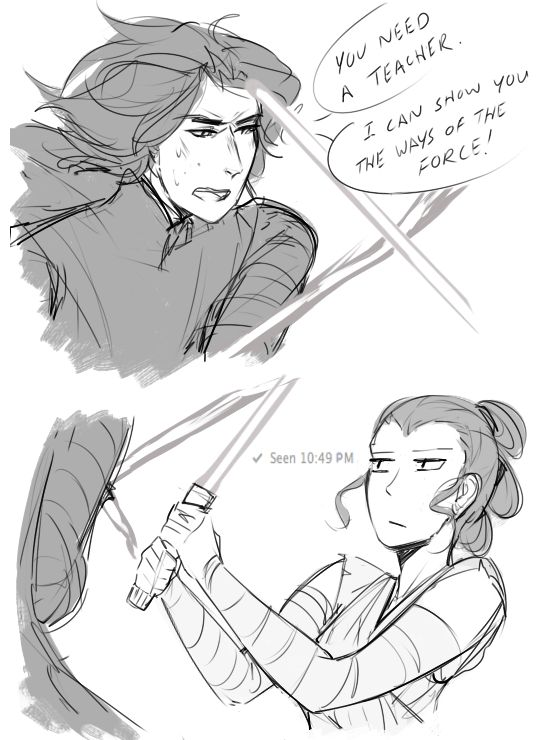 rey and kylo relationship with god