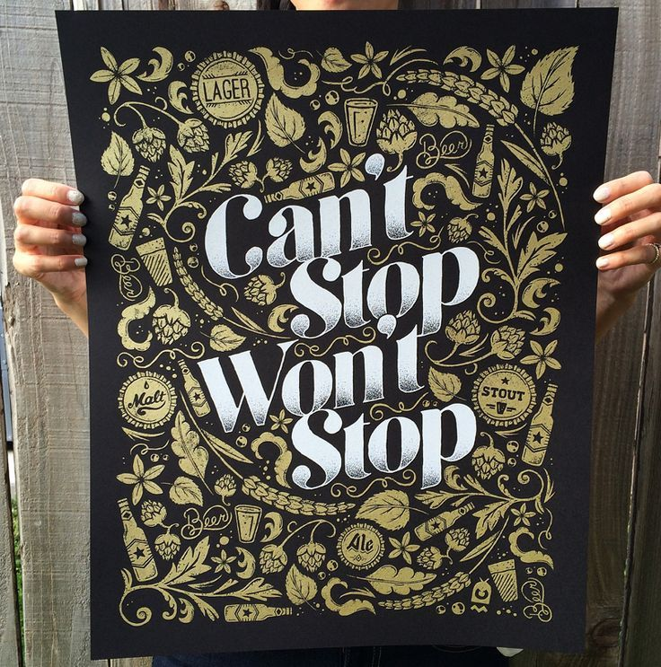 Can't Stop Won't Stop by Nathan Walker