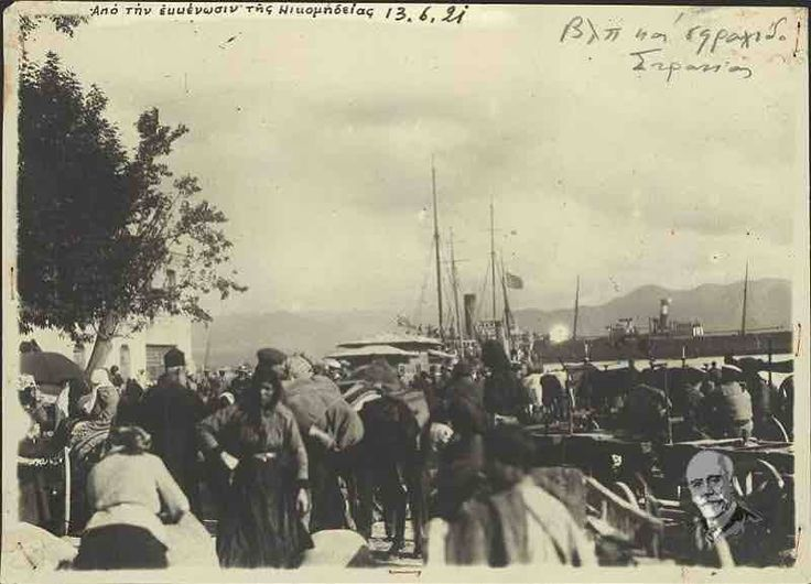 The evacuation of Nicomedia following the massacres of the region, 13-6-1921
