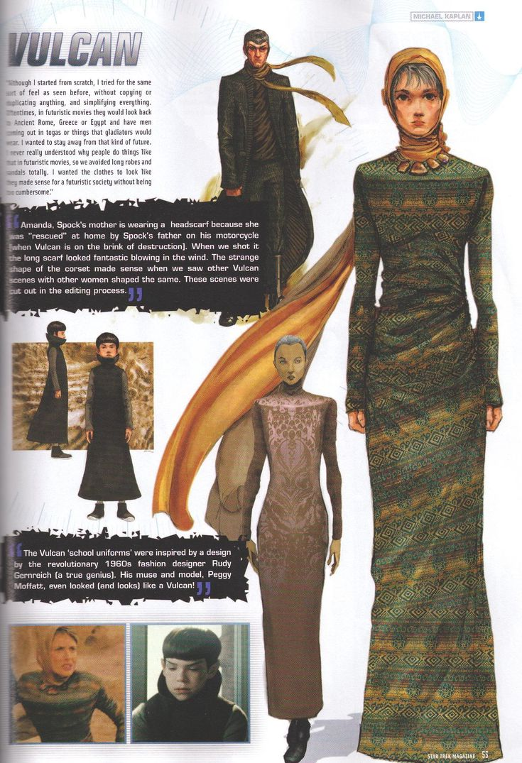 #STARFLEET INTELLIGENCE | magpies_trek: Star Trek Magazine Costume Sketches