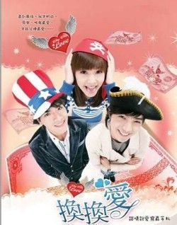 dating on the earth dramawiki Free japanese ,korean, taiwanese ,hong kong , chinese, singapore drama and movie online streaming with english sub subtitles subs subbed -megavideo- download latest drama, dramawiki,drama casts,ost, synopsis,summary and reviews.