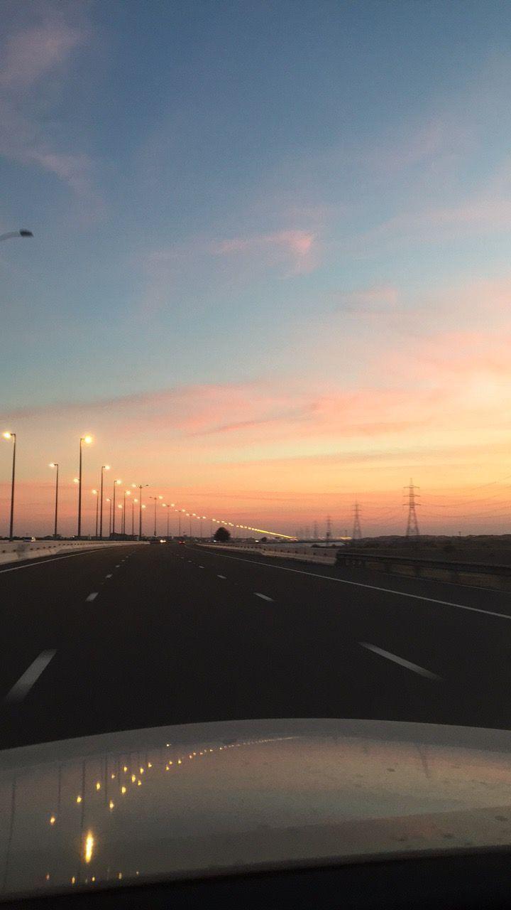 Planodefundo Sky Aesthetic Sunset Wallpaper Pretty Sky