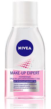 NIVEA - MAKE-UP EXPERT: Ухаживающее средство для снятия макияжа с глаз