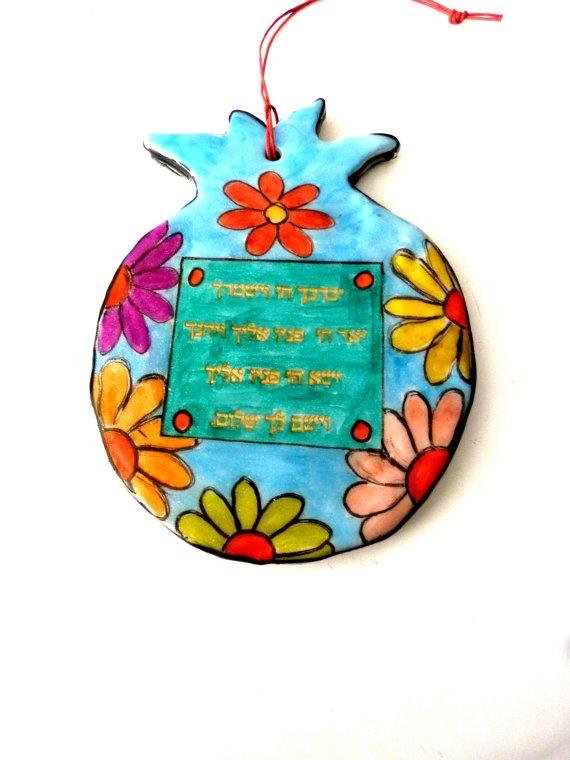 pomegranate  Priestly Blessing by MIRAKRIS on Etsy, $25.00