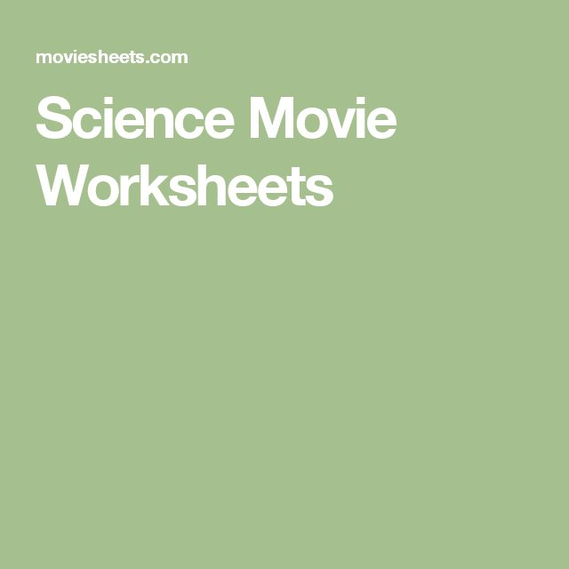 Science Movie Worksheets