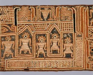 A8483 Textile panel, part of tapis inuh, womens ceremonial skirt cloth, cotton, silk, sequins, Lampung region, Sumutra, 19th century - Powerhouse Museum Collection