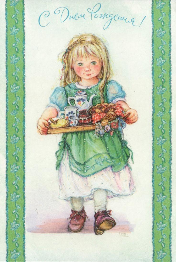 Картинки, открытки с днем рождения мартину