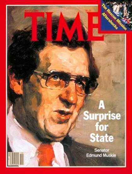 Time - Edmund Muskie - May 12, 1980 - Congress - Senators - Politics